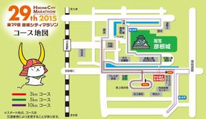 Course2_2