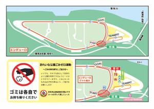 Course021