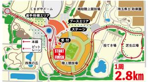 Map_course_bike
